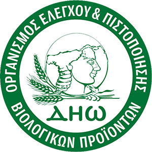 Organization of Control and Certification for Organic Products